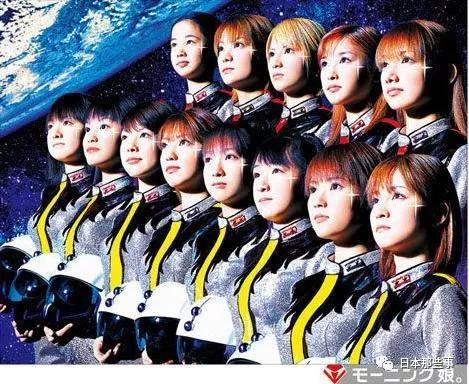 CD单曲《そうだ!We're ALIVE》Oricon最高1位,销量44万3630枚。