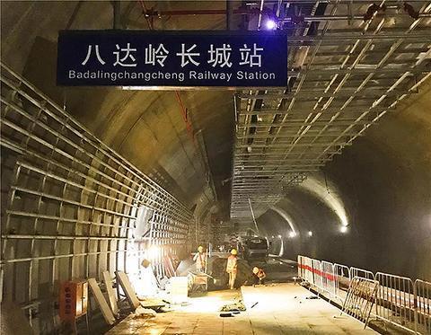 图为京张高铁八达岭长城站主体结构正式封顶。孙立君摄 (中国铁路公众号供图)