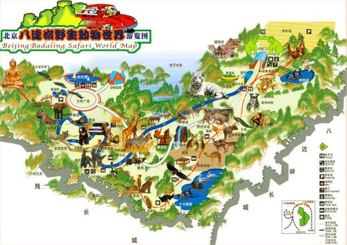 图片来源:八达岭野生动物世界官网