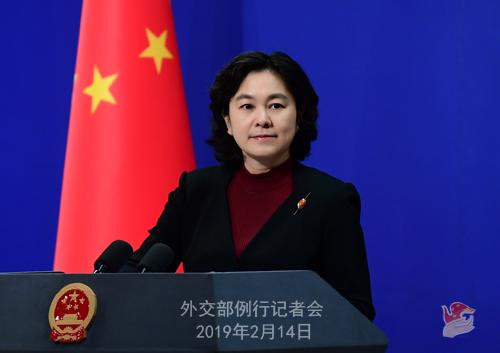 外交部新聞發言人華春瑩
