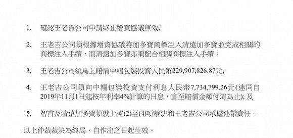鑫源娱乐场会员注册 留学生假期不回国,沦落到洗车度日?