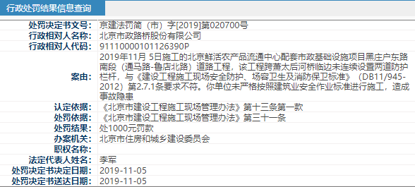鑫彩平台客户端,几岁生育恰当?英媒:女性小于35岁男性小于40岁