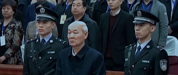 (视频截图)3月28日,山西省临汾市中级人民法院对张中生判处死刑,剥夺政治权利终身,并处没收个人全部财产。