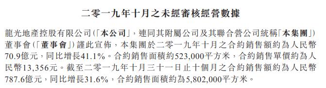 在澳门赌场做vip容易吗 曾征服555米的世界第五高楼,这位韩国美女要冲击东京奥运会金牌