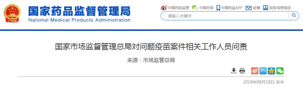 皇冠网络投注,清朝山东巡抚与总督品级一样,为何如此重要?