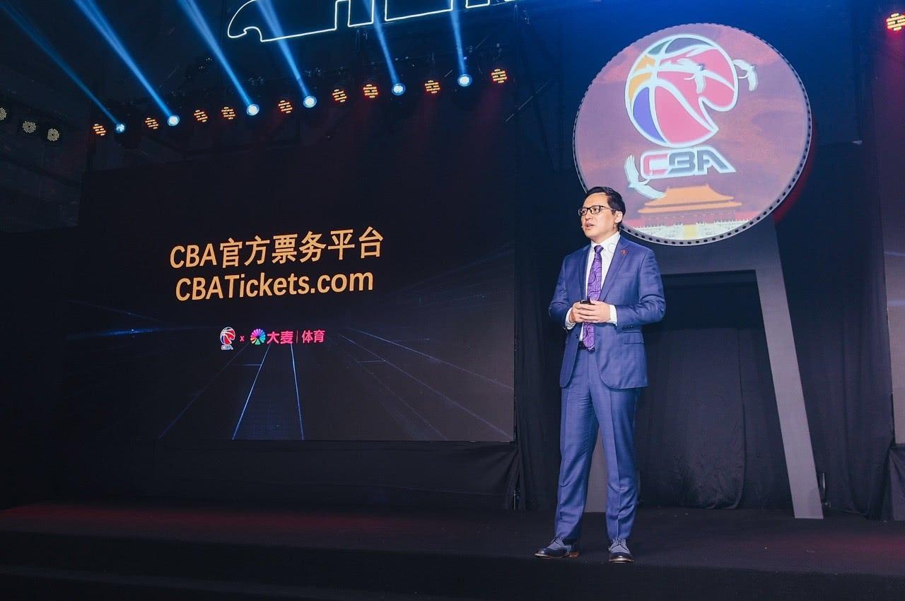 大麦推出CBA官方票务平台 阿里文娱一站式承包球迷观赛生活
