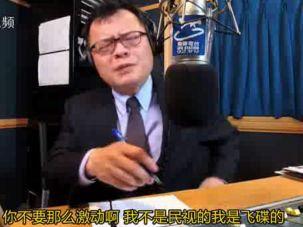 国际博御娱乐_千万江景豪宅尚海湾终于交房了,业主却傻眼了……