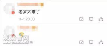 """众彩网软件怎么下·""""中日韩+X""""新思路拓展新空间"""