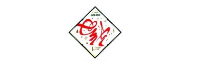 2009年《迎春纳福》贺年专用开元棋牌游戏权威排行