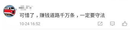 """「皇冠代理网大全」""""金九""""时节,紧凑型三房最受二手买家青睐"""