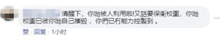 365投注买彩,公然抹黑、暗派间谍:日本虎视眈眈 中国不可侥幸!