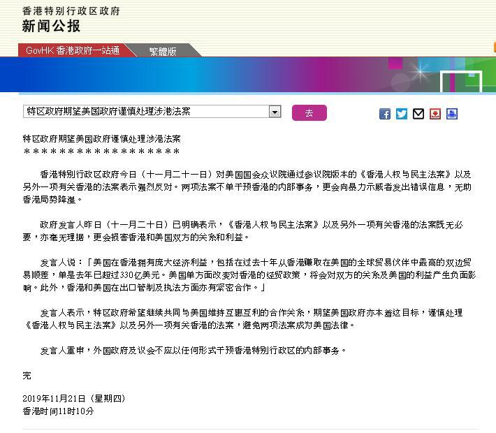 """「钱柜娱乐老虎机手机下载」给孩子读故事很""""磨人""""?这位武汉妈妈练就普通话""""二甲"""""""