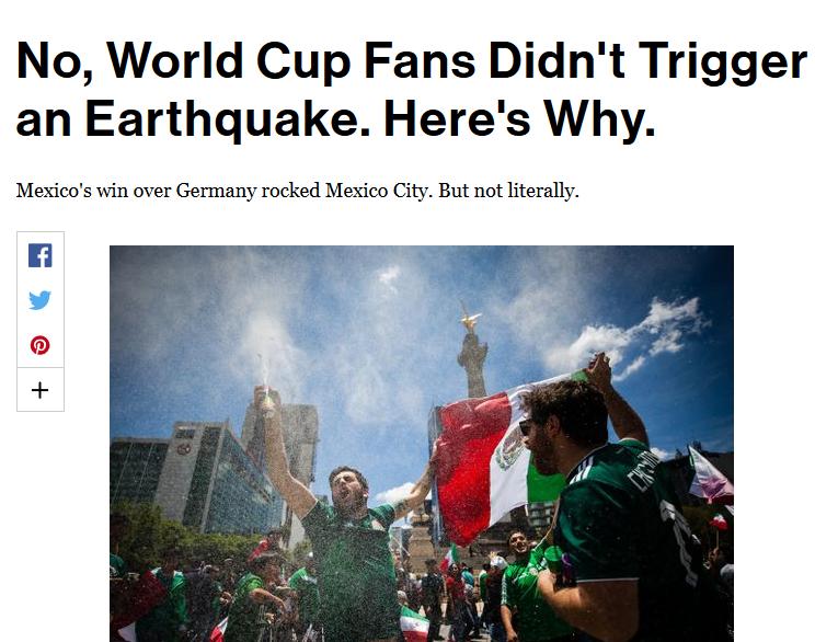 墨西哥国家地震局辟谣:震动并非球迷庆祝所致