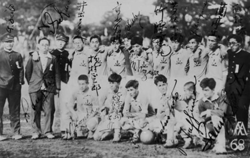 (图为参加1930年第9届远东运动会的日本队)