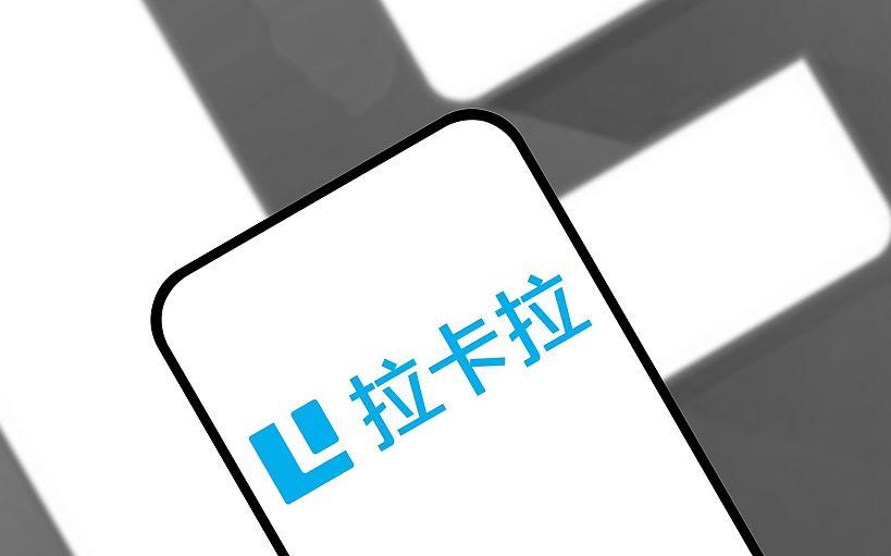 「波音赌场娱乐」海尔电器中期股东应占溢利16.68亿元 同比增23.7%