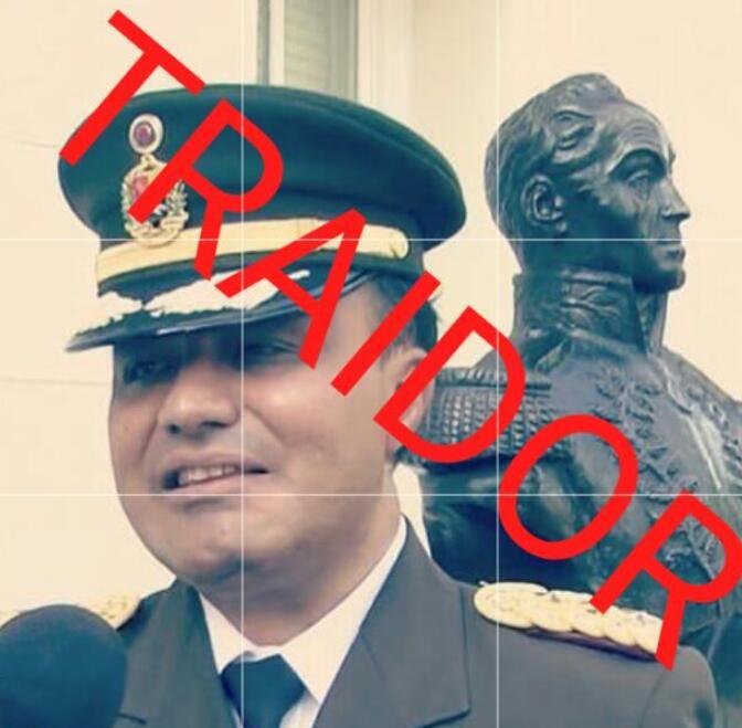 """委内瑞拉国防部发推谴责席尔瓦的行为,并在其照片上标识""""叛徒""""(traidor)"""