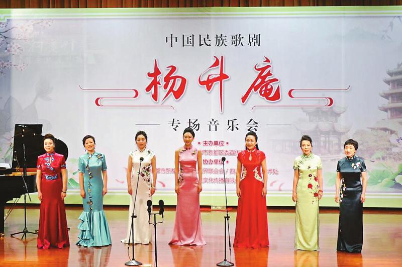 """绘出一幅四川历史名人""""音乐地图"""""""
