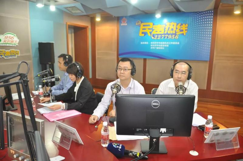 香港居民能否在开平购买居民医保?开平市医疗保障局上线《民声热线》为您解答