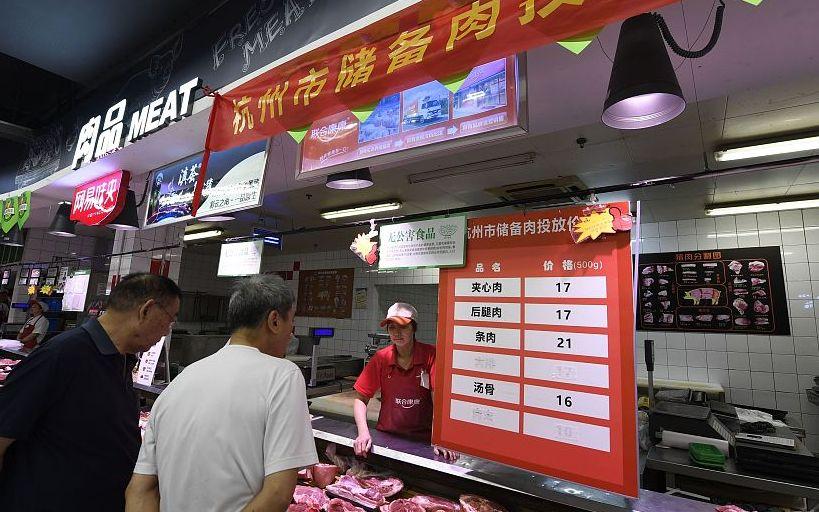 万吨中央储备猪肉投放:多部门出手 肉价涨幅回落