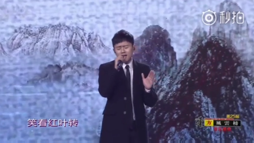 东方风云榜音乐盛典 张杰烈火如歌主题曲《如歌》首唱+《三生三世