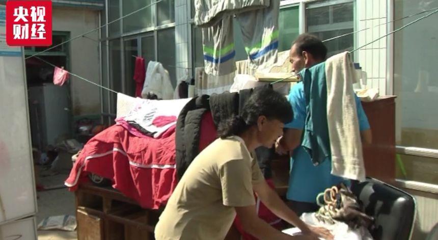 寿光受灾致菜价上涨?北京市场菜价未受影响