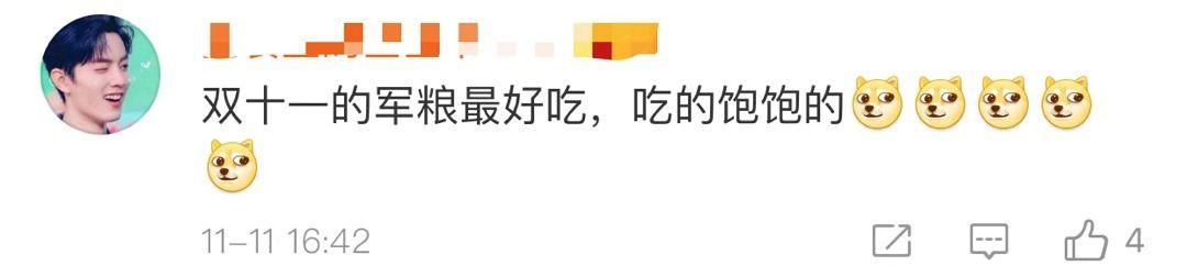 葡京赌场抢1w红包 第二届中国击剑大师赛 许安琪胜孙一文女重夺冠