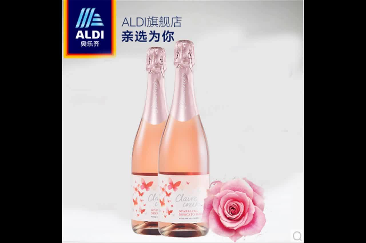 CLAIRE CREEK 玫瑰红高泡葡萄酒