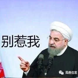 事情大条了!伊朗军方威胁要封锁霍尔木兹海峡的原油运输!
