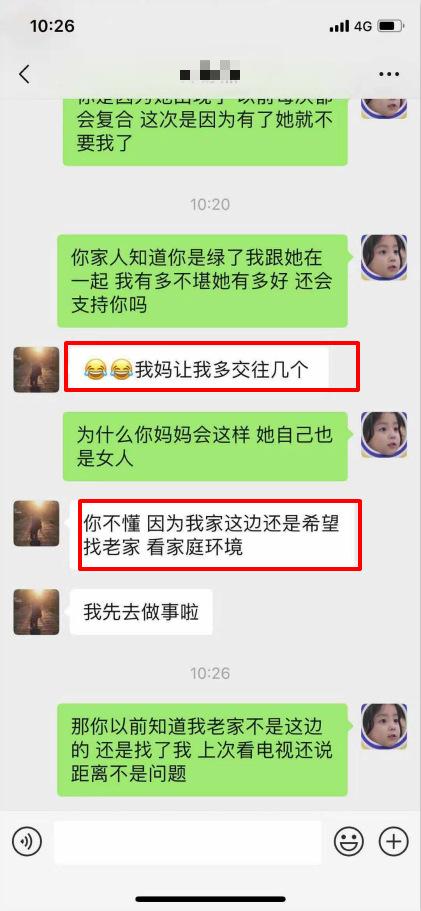 steam平台连接错误·马天宇发文表白王菲,这辈子只喜欢两个绿头发女人,没想到却被网友吐槽