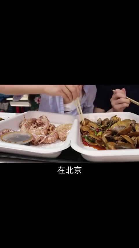 在北京什么消费能让一个年入百万的家庭负债60万…
