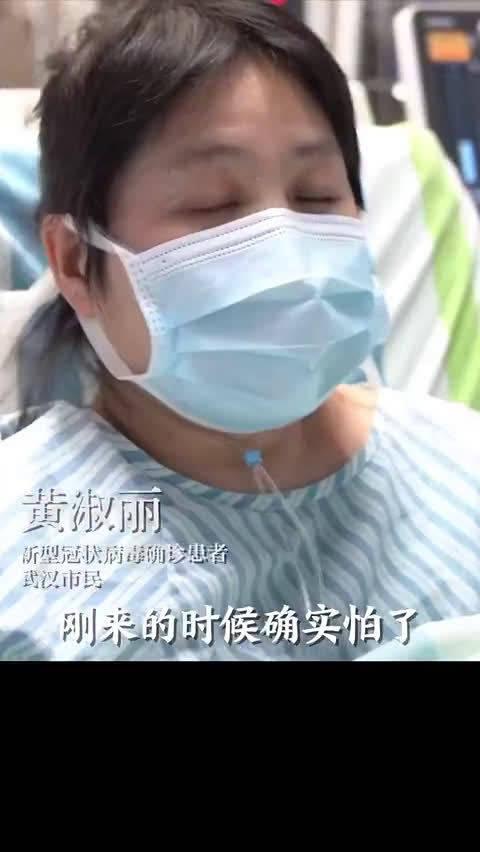 黄淑丽病情好转,可以从重症医学科ICU转出