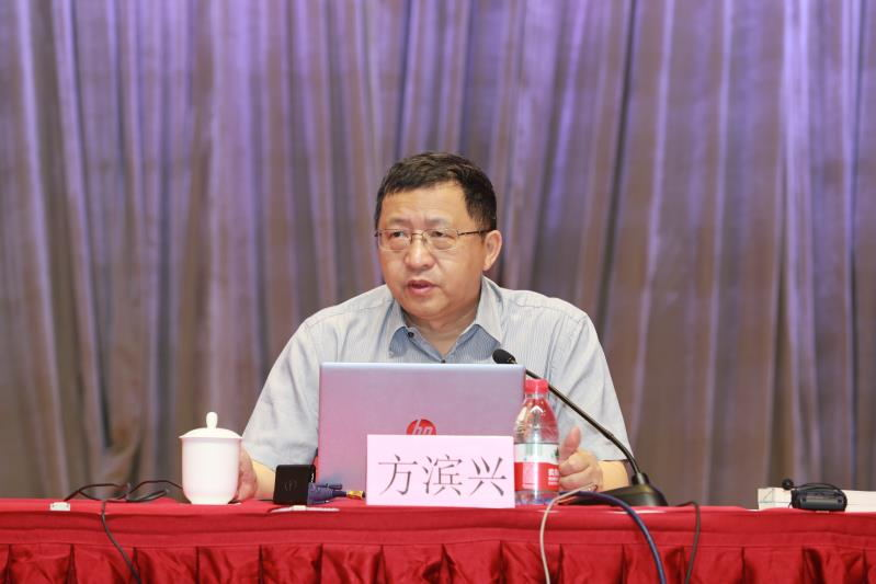 [北京科技创新ONLINE]2018海洋图片年北京市公务员科学素质大讲堂开讲啦!