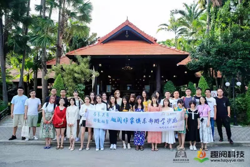 趣阅之旅第四期奏响海外游学序曲,携手趣阅作家走进泰国收获丰厚