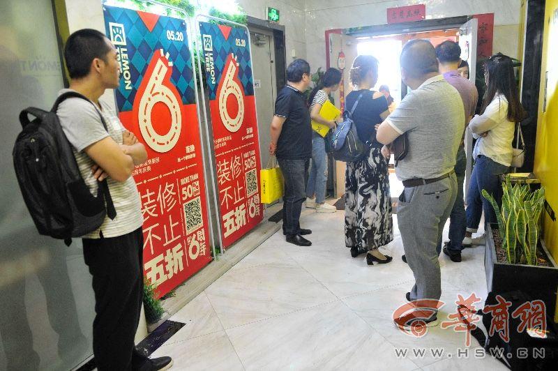 西安城北一装饰公司突停业 货拉拉培训是怎么样的业主菜鸟网络怎么样上千万装修费或打水漂