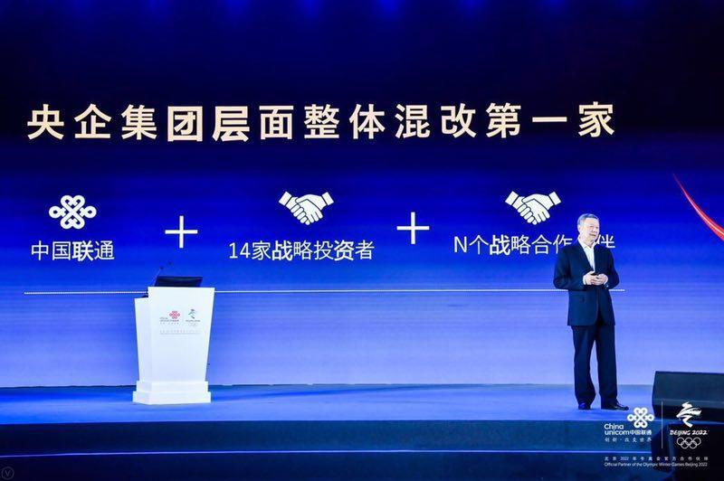 上海成为中国联通全国首个5G试用城市之一中国联通3年将在这里砸下150亿元