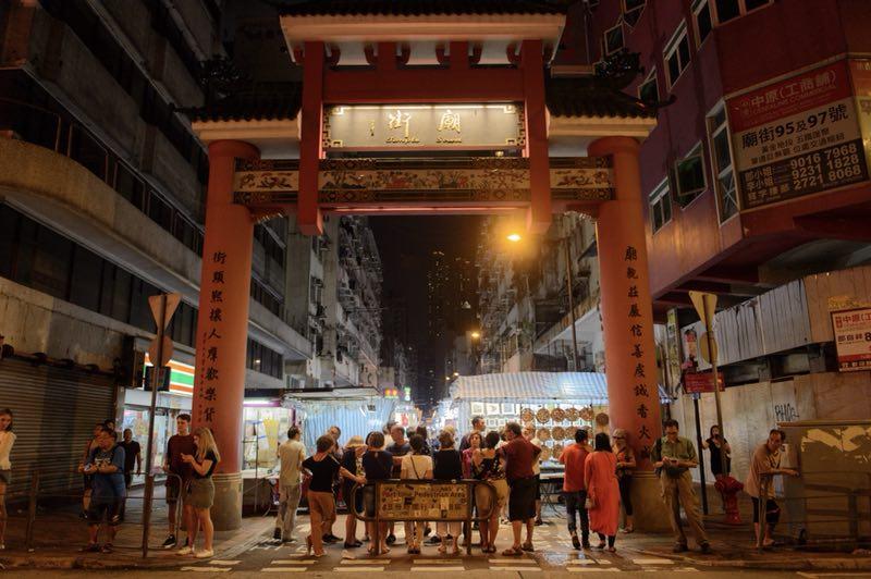 """香江漫记③丨庙街:一条""""平民街"""