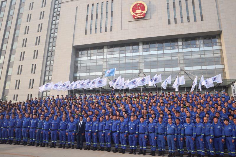 2019河北蓝天救援队年会暨张家口