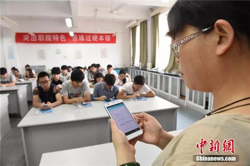 w66利来国际平台网页版 iPhone11超一半订单来自下沉市场,天猫双11茅台秒空