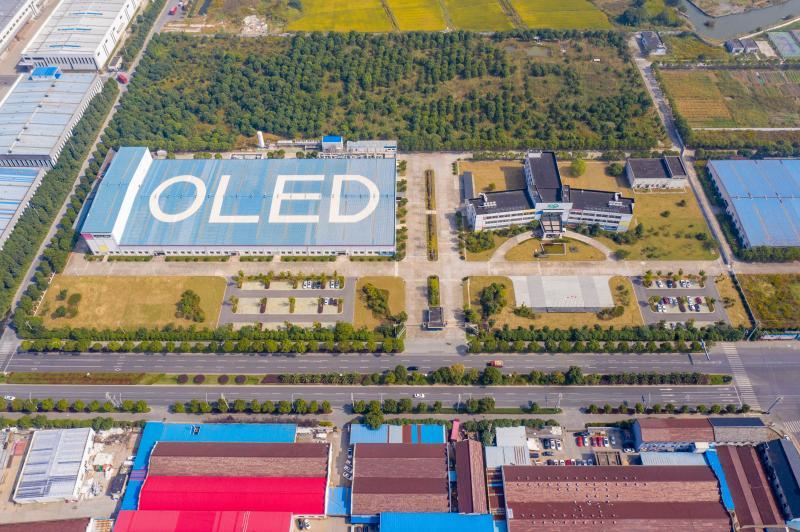 百家娱乐场账号注册|上海检察机关知识产权保护研究中心启动