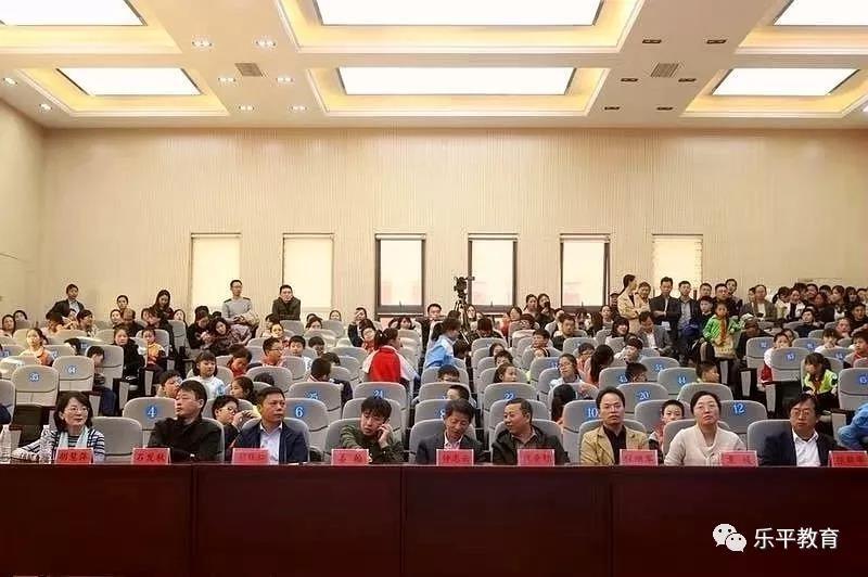 """""""江西少年诗词大会""""(第三季)乐平赛区20名选手晋级省级总决赛"""
