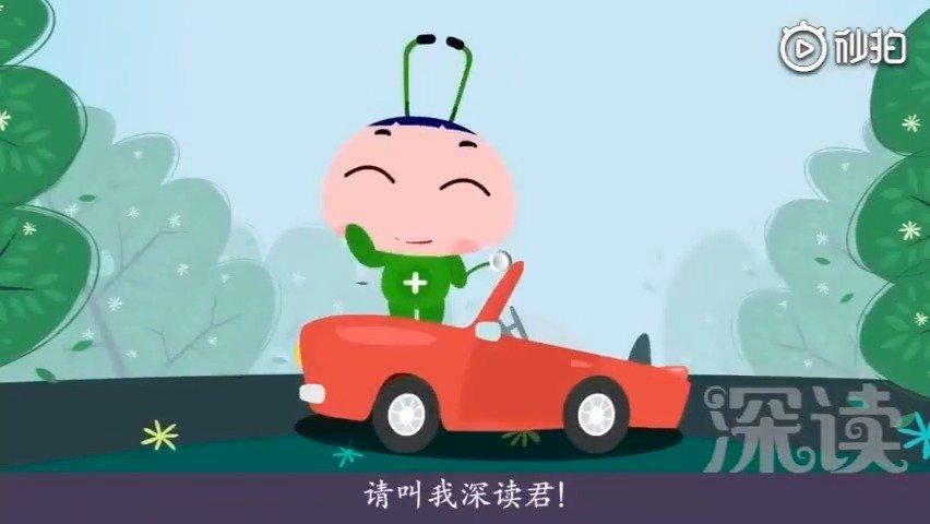 五分钟儿童性教育短片,这才是中国孩子该看的科普动画片