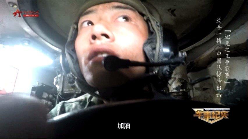 国际军事比赛赛场,中国队惊险超车一幕!