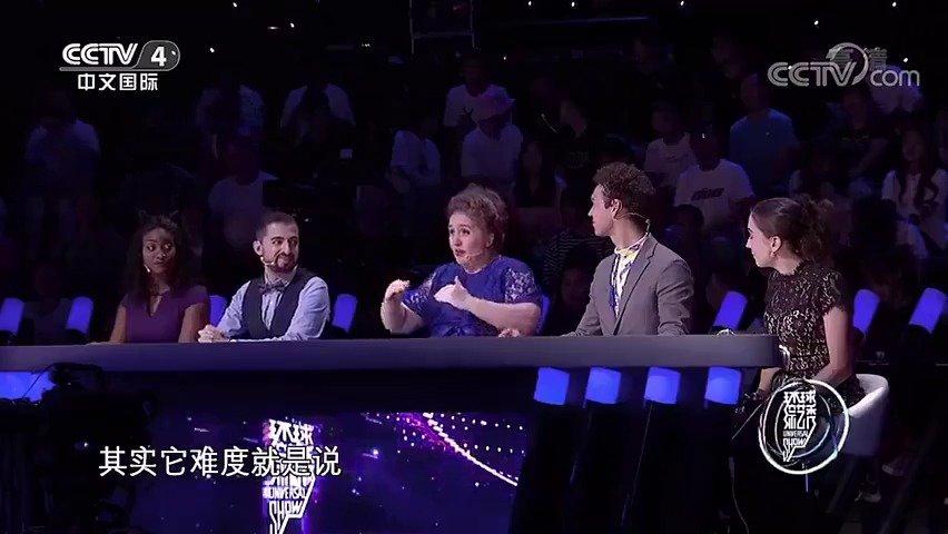 萨顶顶在环球综艺秀里面一首《左手指月》惊艳全场[good]