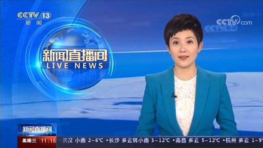 天津当地法院对权健传销案做出判决,束昱辉一审被判9年徒刑