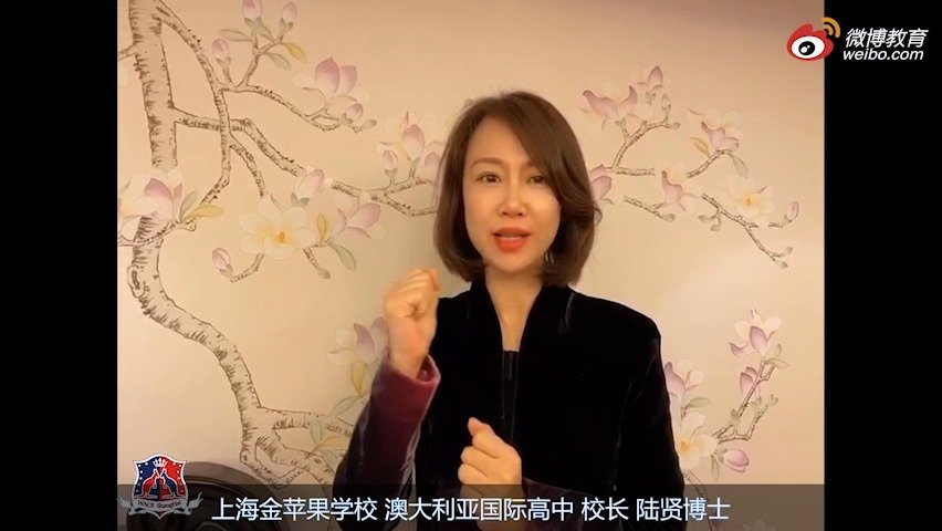 国际学校为武汉加油