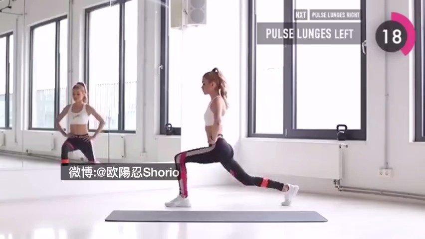 12分钟自重虐臀腿,适合在家里练[米奇比心]计划全部以自重的形式