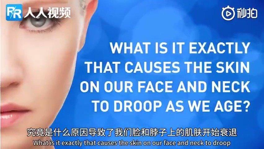 5个技巧让脸部肌肤紧致,只需5分钟,动作简单易学,马住!!