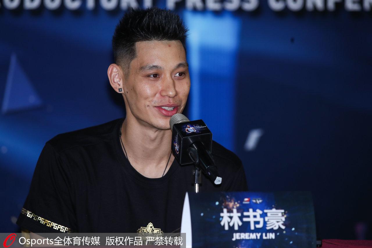 入籍加盟中国男篮?林书豪:我一直在考虑