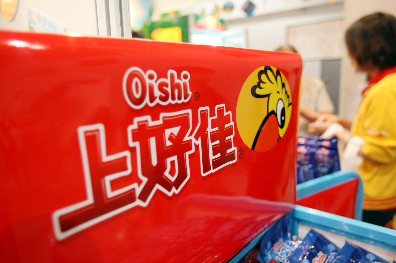 牌九娱乐场现金网·比重庆火锅更火辣的不是成都火锅