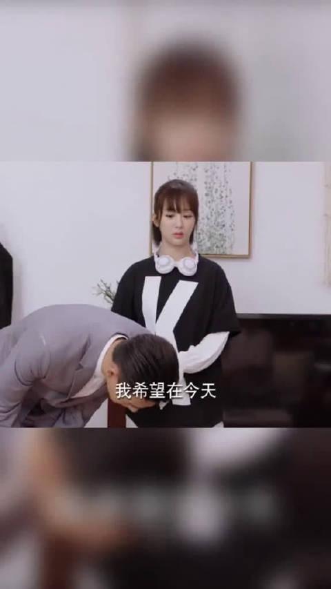 韩商言找佟年爸妈拿户口本 杨紫李现 预告(浙江版